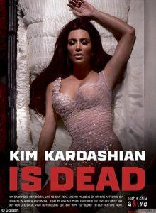 Mirė Kim Kardashian?